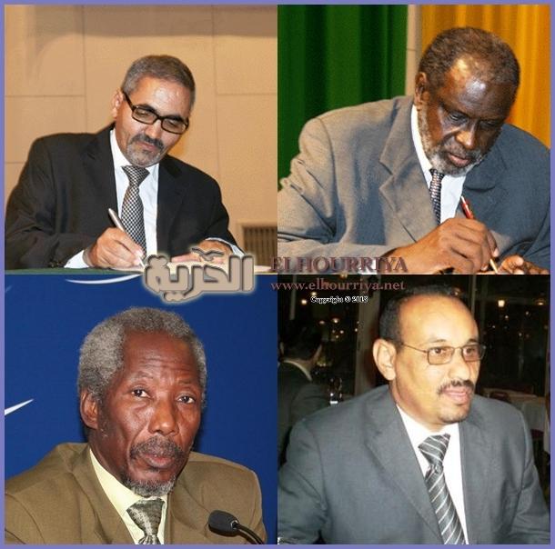 Les signataires du dialogue en Mauritanie (crédit photo: elhourriya.net)