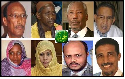 Chefs de partis mauritaniens (crédit photo: Elhourriya.net)