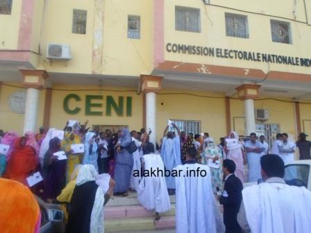 Manif de l'opposition devant la Ceni (photo: Alakhbar info)