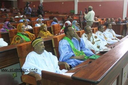 Séance du parlement mauritanien (photo : Alakhbar)