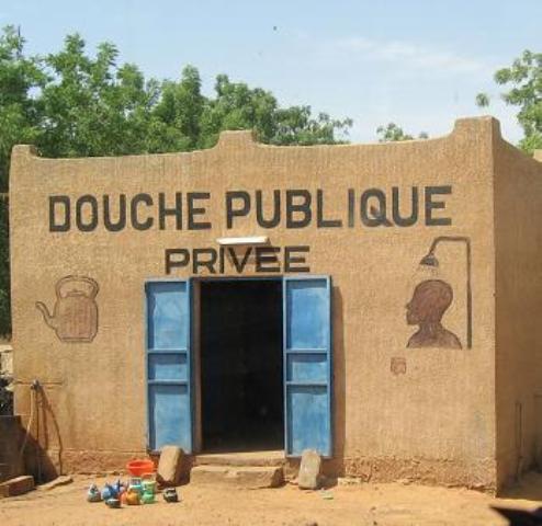 Toilettes publiques (Photo : google)