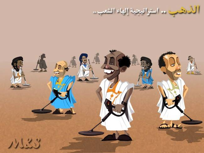 Chercheurs d'or (caricature de Taqadoumy.com)